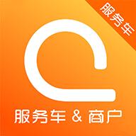 车联车服务app
