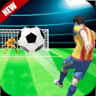 足球点球大战大师(Football Penalty Shootout Master)