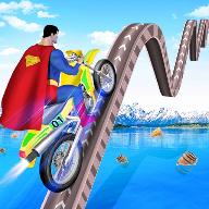 超级英雄自行车特技大师