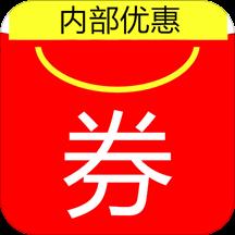 粉�z福利��惠券app