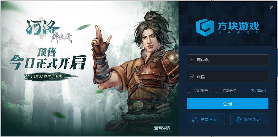 方�K游�蚱脚_客�舳�
