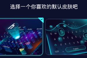 �C豹�入法app