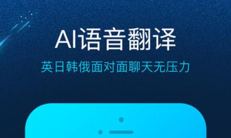 讯飞输入法iPhone版