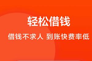 京东金融iphone手机客户端