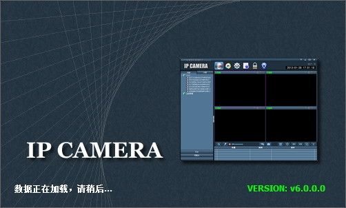 沃仕达新款WIFI摄像机客户端