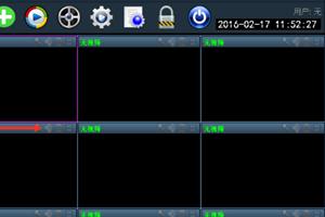 龙视安HIP2P客户端管理软件