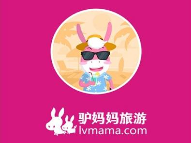 驴妈妈旅游app(旅游出行助手)