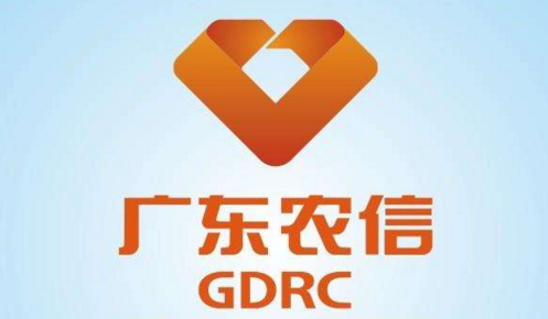 广东农村信用社手机银行客户端