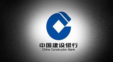 中国建设银行(安卓手机客户端)