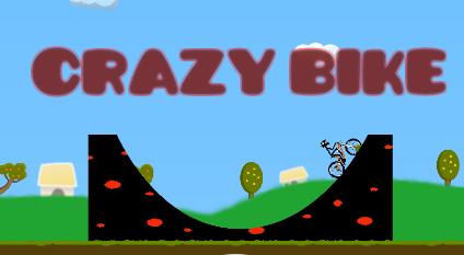 疯狂的自行车
