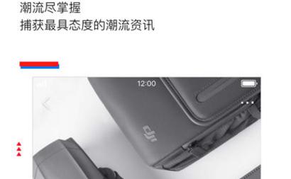 腾讯SEE NEW苹果版