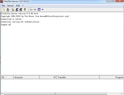 奥凯FTP传输工具免费版