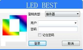 研色科技全彩LED显示屏控制App(LED BEST)