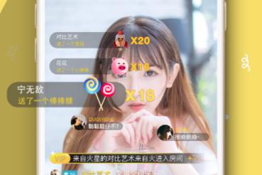 黑走马app