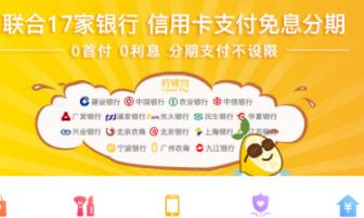 优亦花app