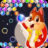 花栗鼠泡泡天堂(Chipmunk Bubble Pop)