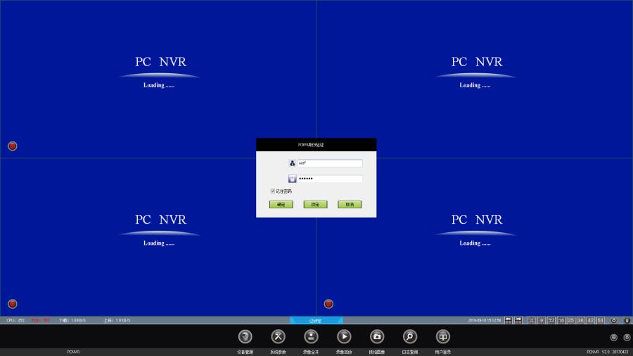 沃仕达太空狗PC客户端截图0