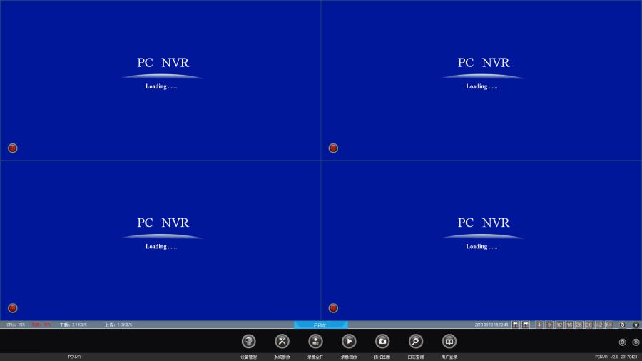 沃仕达太空狗PC客户端截图1