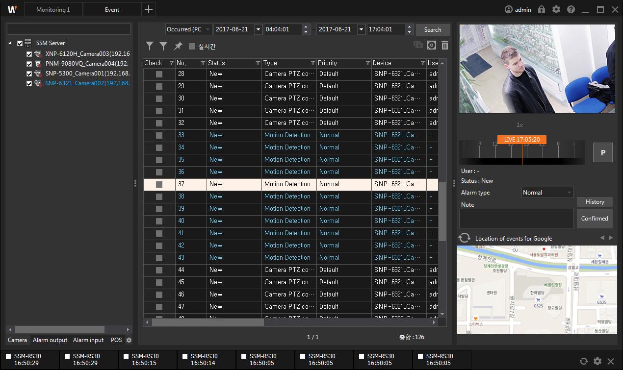 Wisenet SSM视频监控综合管理平台截图1