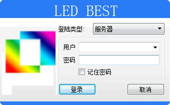 研色科技全彩LED显示屏控制App(LED BEST)截图0