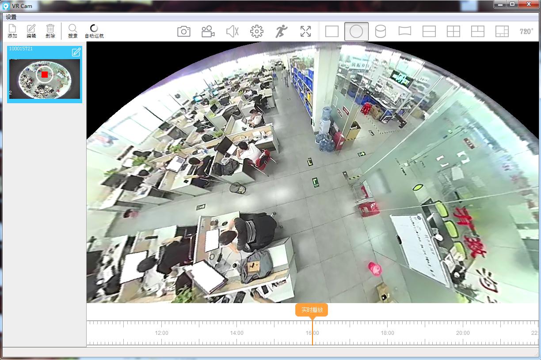 龙视安VR全景摄像机截图1
