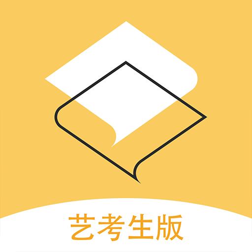 清流学堂艺考生版1.0.0 安卓版