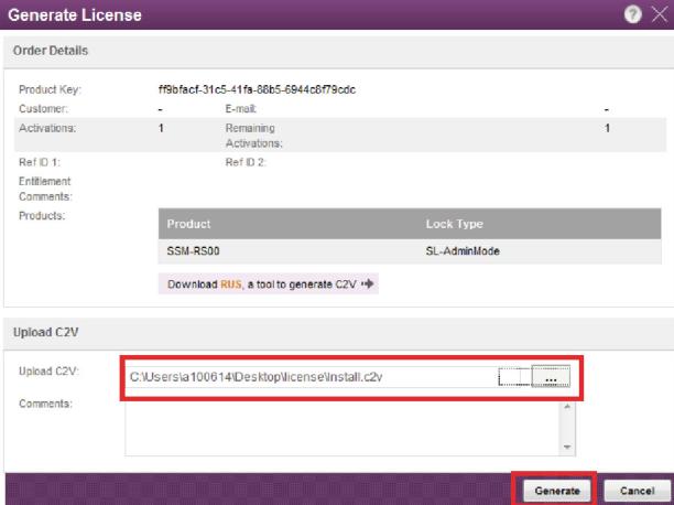 SAMSUNG安防SSM视频监控综合管理平台截图1