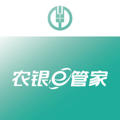 农银e管家app苹果版3.13.0 官网手机版