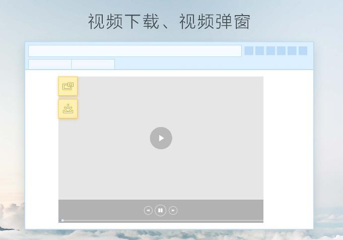 星愿浏览器中文免费版(Twinkstar)截图0