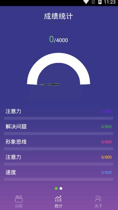 �X力魔方app截�D