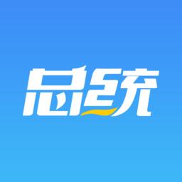 总统网校app3.8安卓最新版