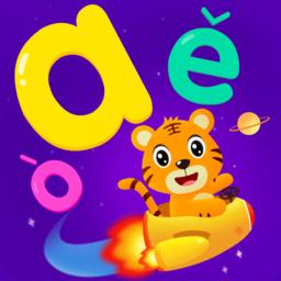贝乐虎拼音游戏1.0安卓版