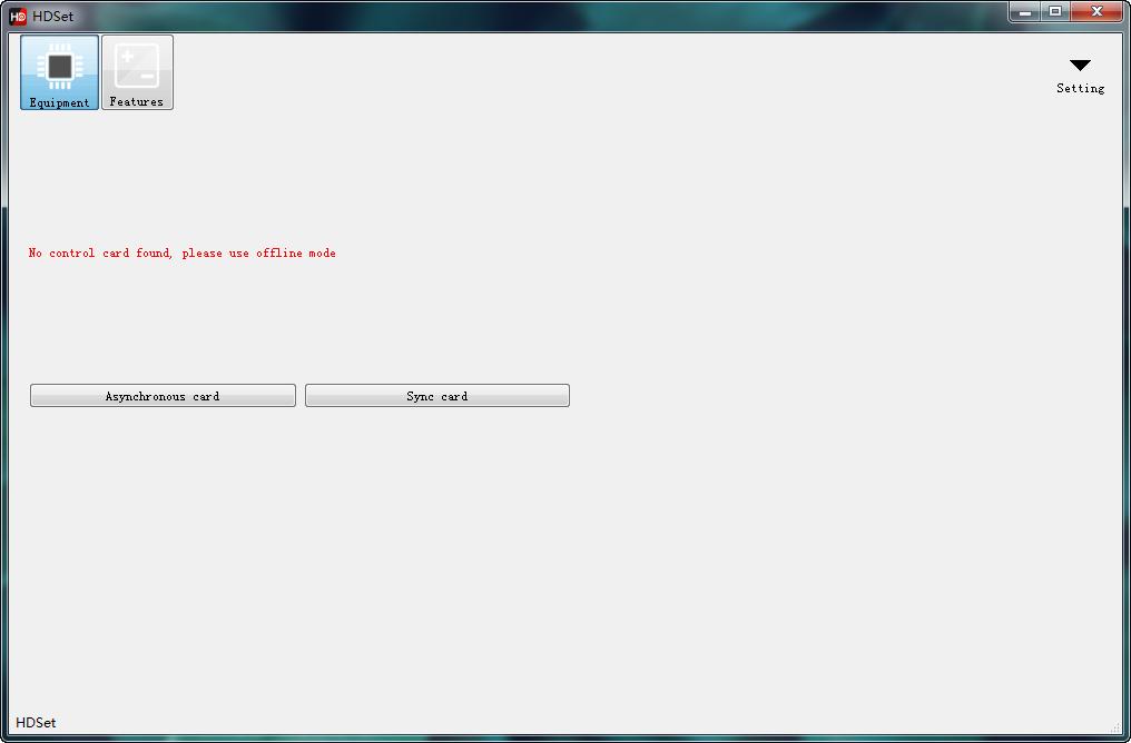全彩控制卡调屏软件HDSet截图0