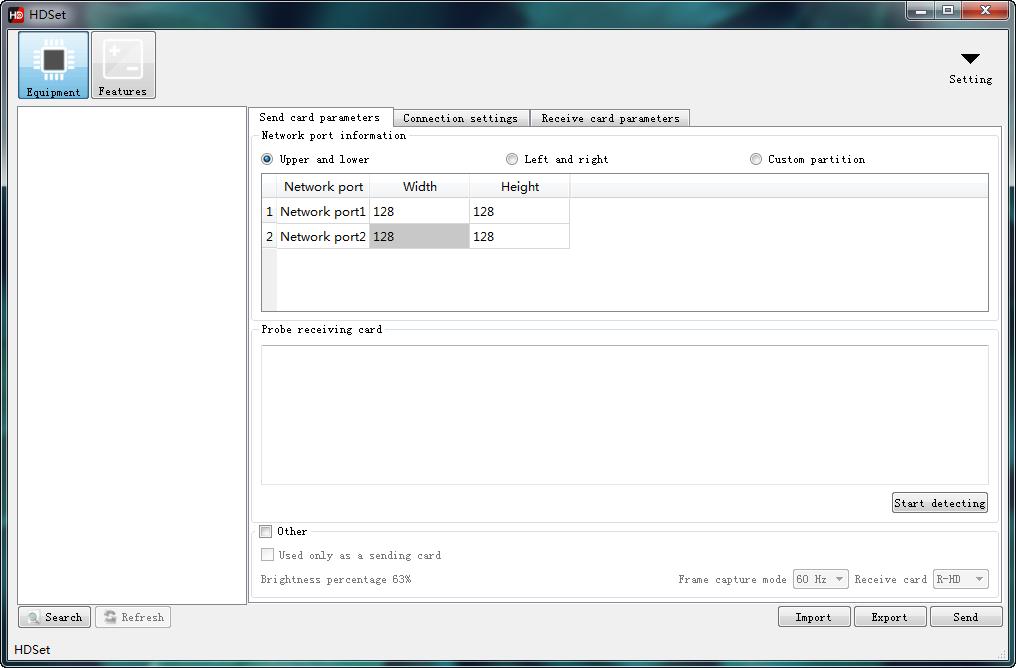 全彩控制卡调屏软件HDSet截图1