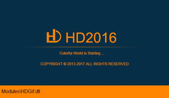 HD2016单双色软件截图0