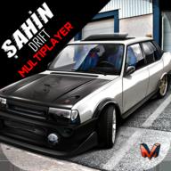在线漂移(Sahin Drift Online)