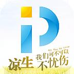 PP视频(原PPTV聚力视频
