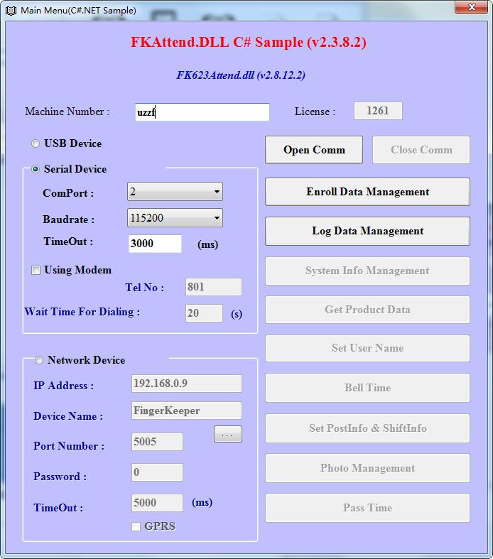 浩顺(Hysoon)设备管理软件截图0