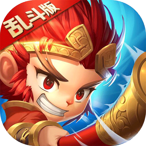 乱斗梦西游bt版1.1 安卓版