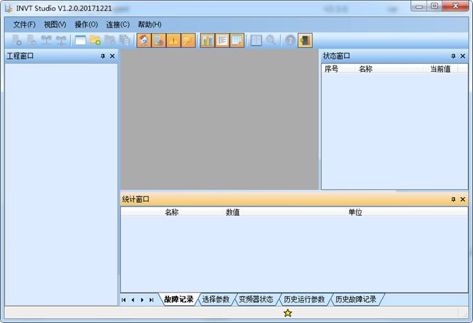 英威腾变频器监控系统(INVT Studio)截图1