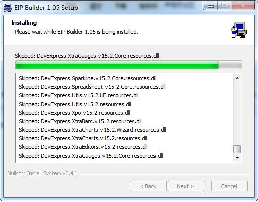 台达EIP Builder连线组态设定软件截图0
