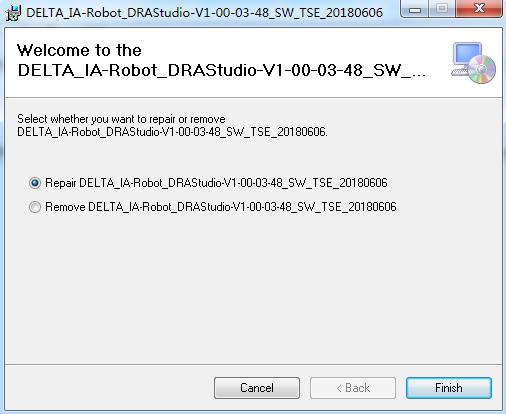 台达DRAStudio软件截图1
