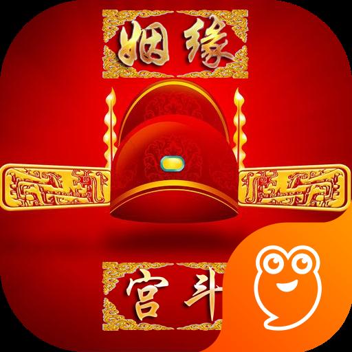 霸世王朝游戏2.0 安卓