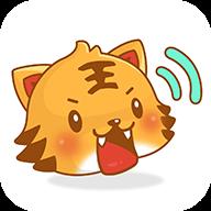 虎虎语音包app