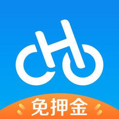 哈罗单车app5.1.1 官方iPhone版