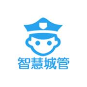 秀山智慧执法app1.0 ios苹果版