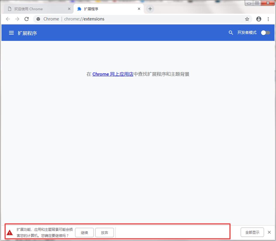 谷歌SEO插件SiteMetrics截图1