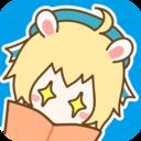 漫画台app手机版1.6.3
