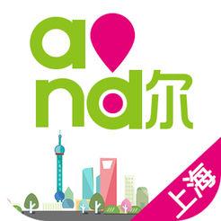 上海移动和你ios