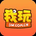 我玩游乐场app1.2 官方安卓版